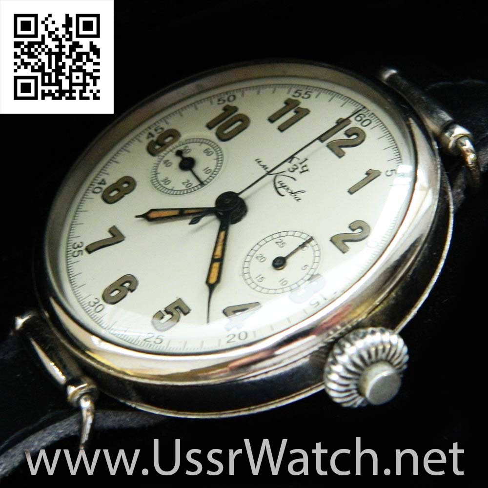 Ultra Rare USSR chronograph FIRST MODEL from 1941 First Moscow Watch Factory (1-GCHZ) with serial number 4637