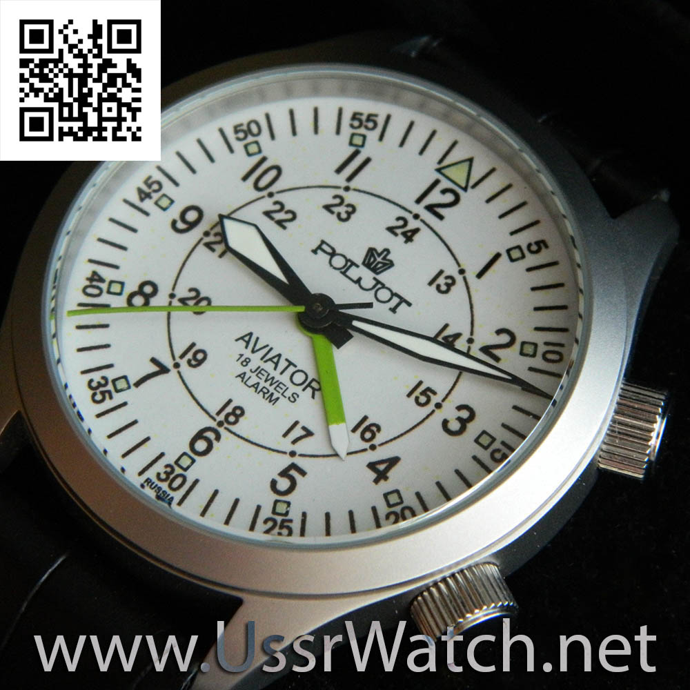 Big Alarm AVIATOR POLJOT 2612 Signal Полет White Wrist Watch in BOX with certificate