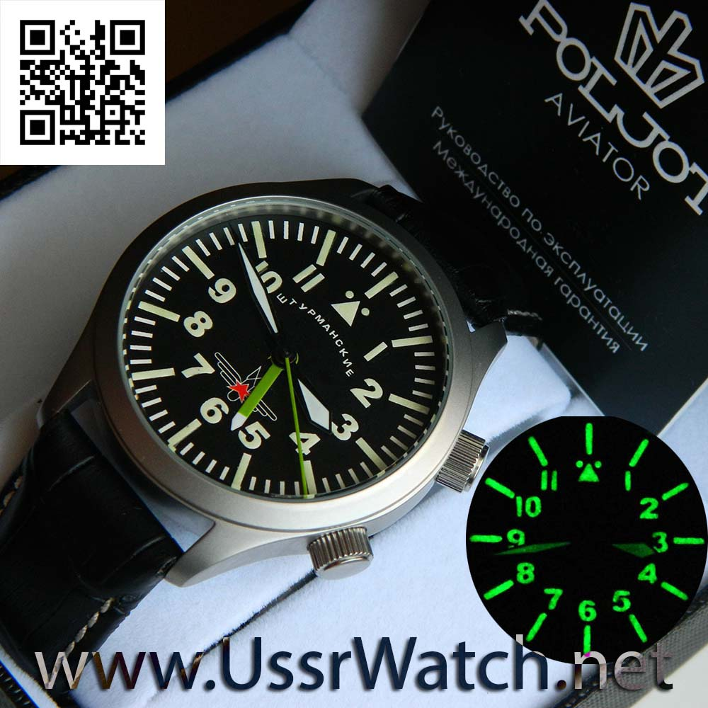 Big aviator poljot shturmanskie alarm wrist watch in box with certificate for Foljot watches