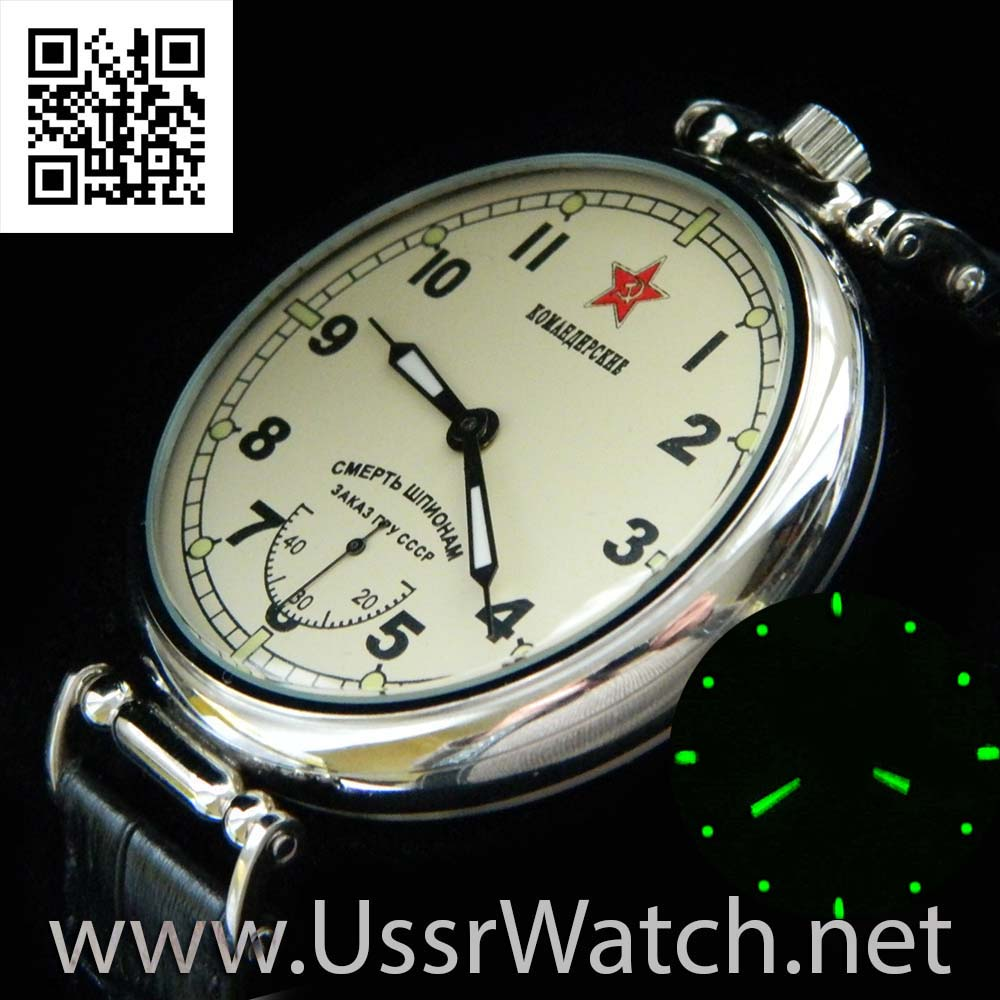 SMERSH СМЕРШ COMMANDER DEATH TO SPIES GRU KGB RUSSIAN USSR Molnija Watch