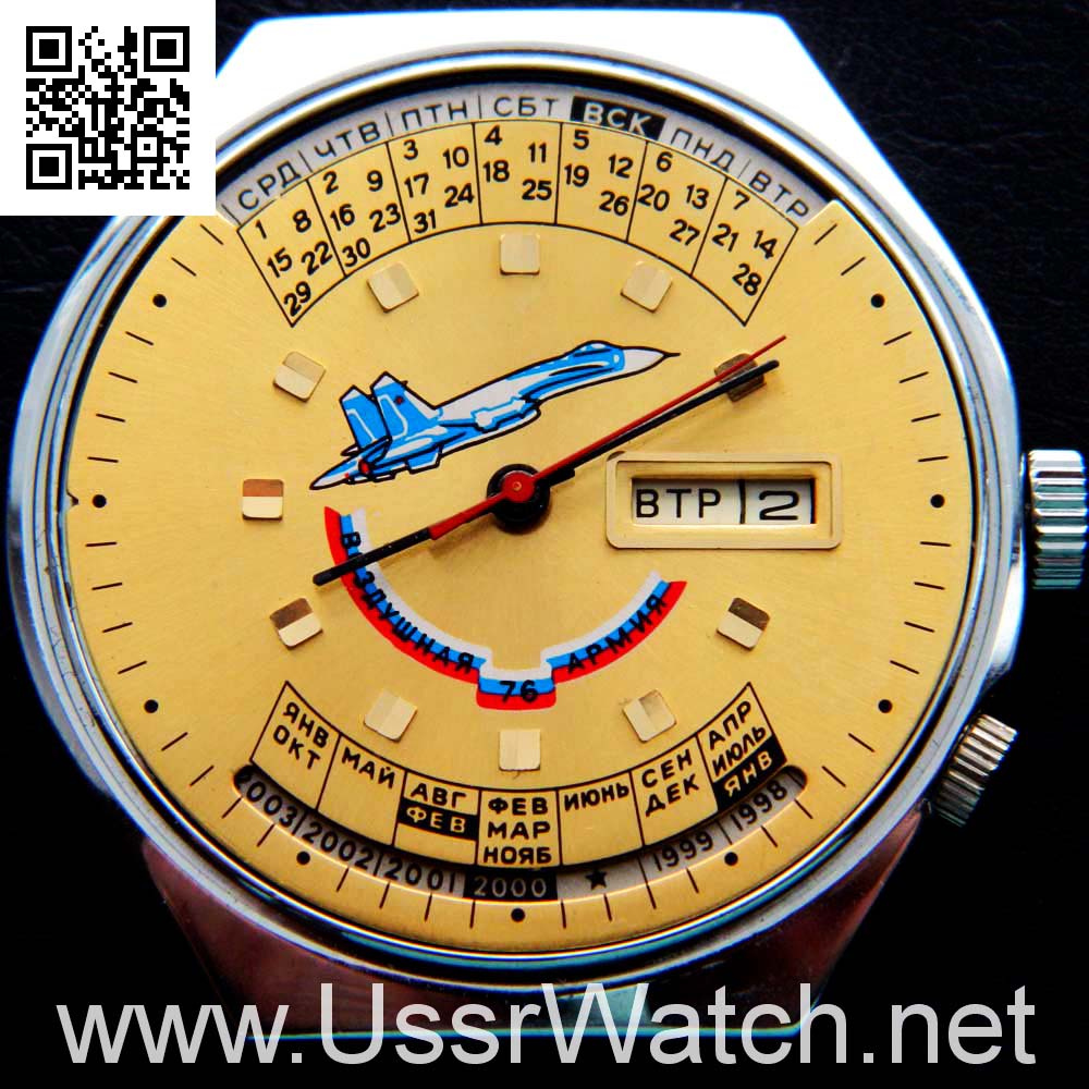 NOS Russian USSR Raketa 2628H ROCKET MILITARY AVIATOR Calendar Day & Date Wristwatch