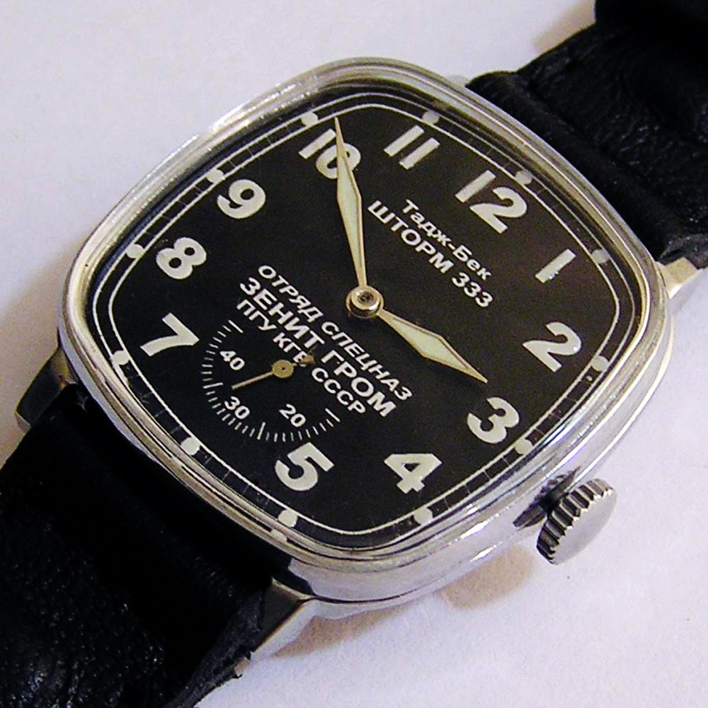 wind bannergreg watches swiss dress cal longines manual sn vintage watch gregoriades product