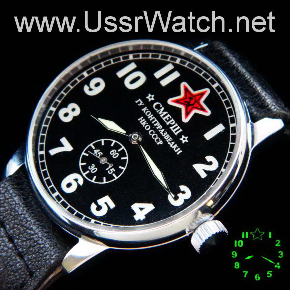 CCCP USSR RED ARMY SMERSH Wristwatch COMMANDER DEATH TO SPIES GRU KGB