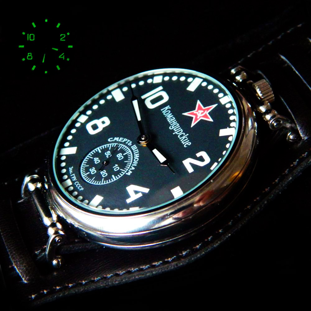 Black SMERSH СМЕРШ COMMANDER DEATH TO SPIES GRU KGB RUSSIAN USSR Molnija Watch
