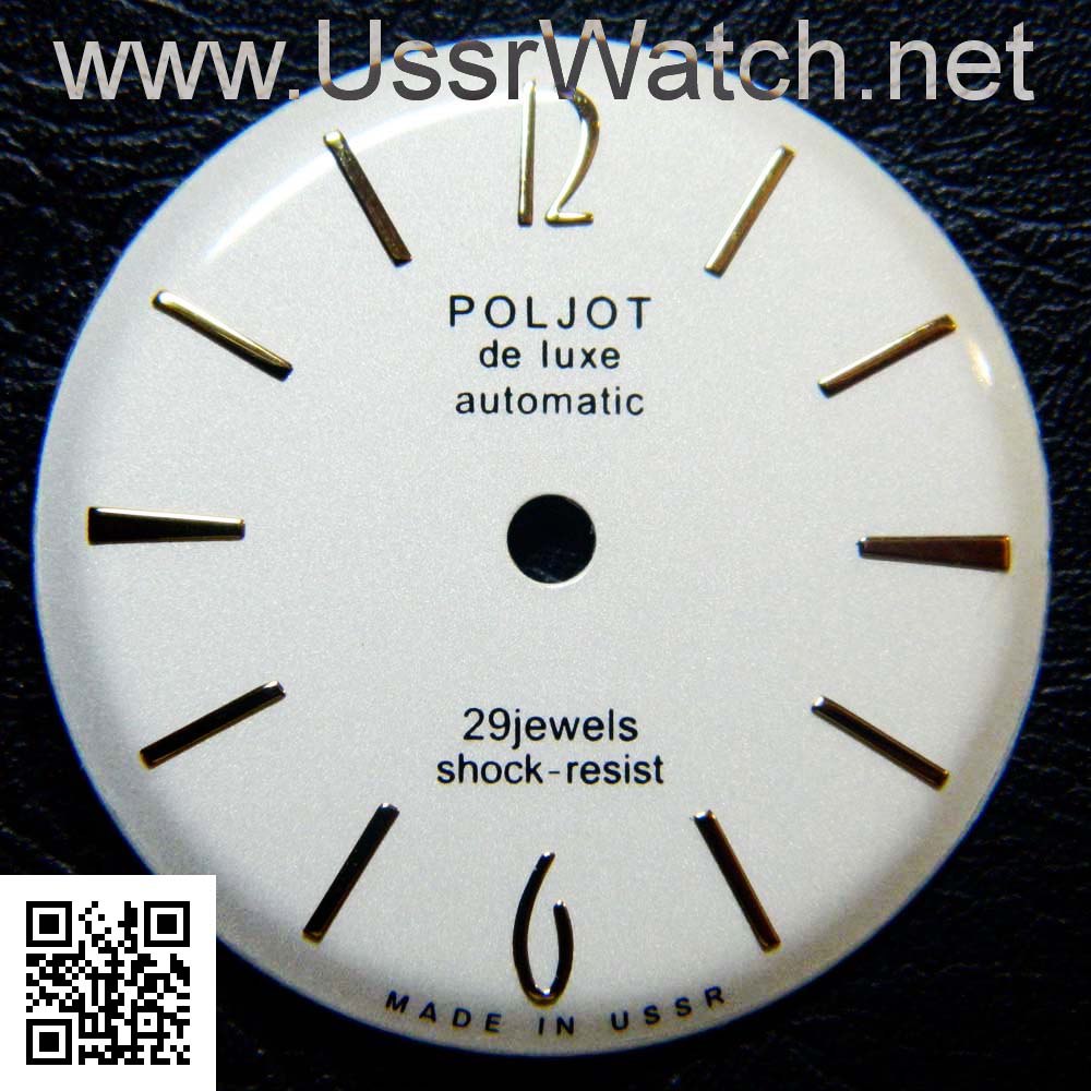 POLJOT de Luxe Automatic Dial 29 jewels ПОЛЕТ USSR 1MWF