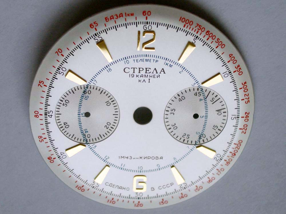 Brand NEW White Dial for Russian chronograph STRELA, SEKONDA, POLJOT 3017 1-MWf