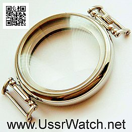 Big New Stainless Steel Case Inner Diameter from 36,0 mm to 43,5 mm (You can choice)