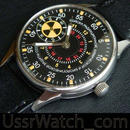 (ABC) MILITARY USSR RHBZ WATCH Corps defending against Chemical, Biological, Radiological, and Nuclear (CBRN) weapons NOS