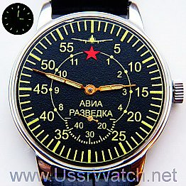 AIR Reconnaissance Military Black Wristwatch CCCP USSR RED ARMY
