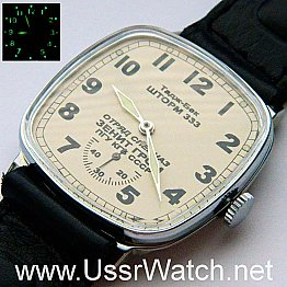 Storm Zenith KGB КГБ Russian USSR CCCP MILITARY MANUAL WIND MENS WATCH TOP (White dial)