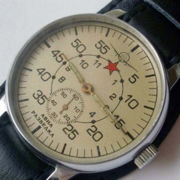 AIR Reconnaissance Military White Wristwatch CCCP USSR RED ARMY